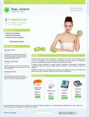 Интернет-магазин медицинских товаров